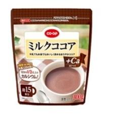ミルクココア+Ca 10%引