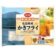 広島県産かきフライ≪冷凍魚≫ 10%引
