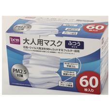 マスク 60枚入 大人用ふつう 468円(税抜)