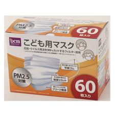 マスク 60枚入 こども用 468円(税抜)
