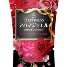 レノアハピネス 各 2個で 548円(税抜)
