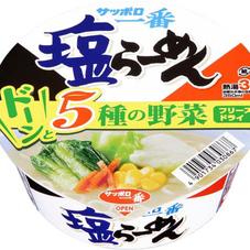 サッポロ一番 しおラーメンどんぶり 108円(税抜)