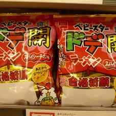 ドデ開ラーメンスパイシーチキン味 88円(税抜)
