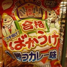 合格プチ揚げばかうけ(勝カレー味) 148円(税抜)