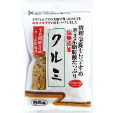 管理栄養士おすすめクルミ 298円(税抜)