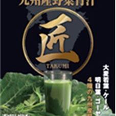 九州産野菜青汁匠 1,680円(税抜)