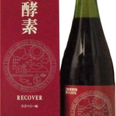 いつもの酵素ReCOVER 5,400円(税抜)