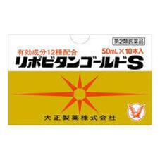 リポビタンゴールドS 1,380円(税抜)