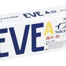 イブA錠 498円(税抜)