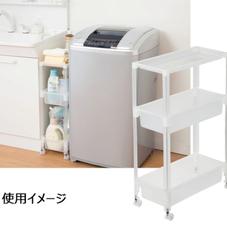 すき間ワゴン 3段 ミドル 1,780円(税抜)