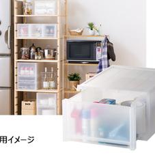 重なる引き出し式ケース 深型 898円(税抜)
