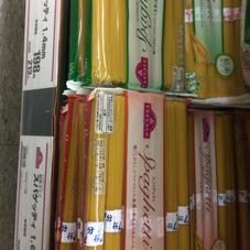 スパゲティ 198円(税抜)