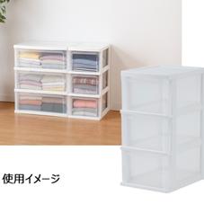 スリムチェスト 3段 1,980円(税抜)