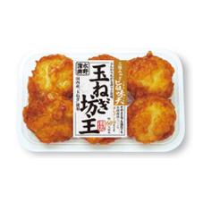 玉ねぎ坊主 177円(税抜)
