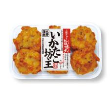 いかたこ坊主 177円(税抜)