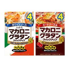 マカロニグラタンクイックアップ各種 167円(税抜)