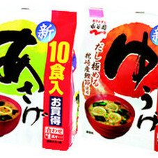 あさげ・ゆうげ 148円(税抜)