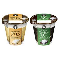 コーヒーゼリー・スイーツプリン 77円(税抜)