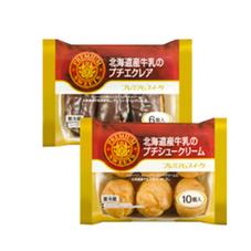 北海道産牛乳のプチシュークリーム・プチエクレア 187円(税抜)