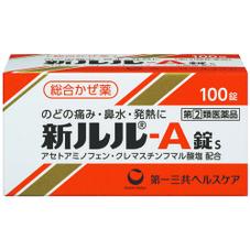 新ルルA錠s 1,166円