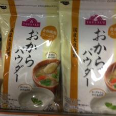 おからパウダー 165円(税抜)