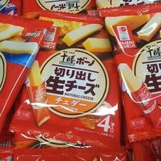 北海道十勝ボーノ切り出し生チーズ(各種) 128円(税抜)