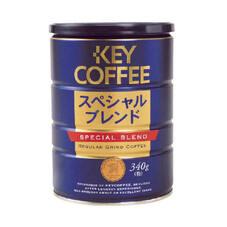 スペシャルブレンド缶 468円(税抜)