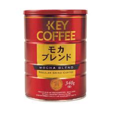 モカブレンド缶 468円(税抜)