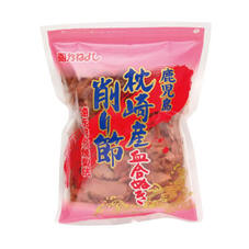 枕崎産血合ぬき削り節 398円(税抜)