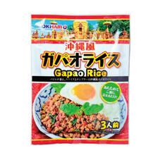 沖縄風ガパオライス 268円(税抜)
