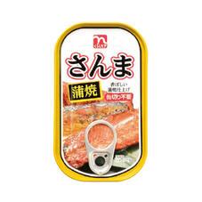 さんま蒲焼 79円(税抜)