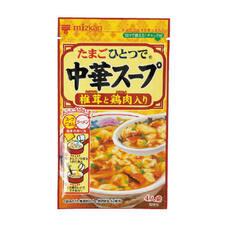 中華スープ(椎茸と鶏肉入り) 69円(税抜)