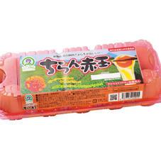 ちらん赤玉たまご 189円(税抜)