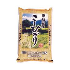 徳島こしひかり 1,890円(税抜)