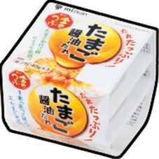 金のつぶたまご醤油たれ 78円(税抜)