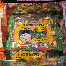 節分チョコマシュマロ 230円(税抜)