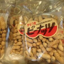殻付ピーナッツ 268円(税抜)