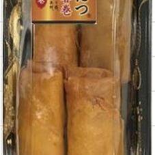 たけのこと豚肉のパリッと春巻き 298円(税抜)