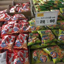 スナック菓子小袋 28円(税抜)