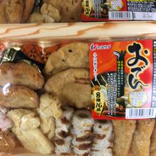 おでんセット 398円(税抜)