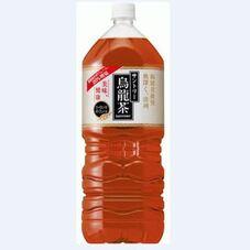 ウーロン茶 128円(税抜)