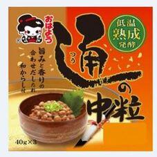 通の納豆 中粒ミニ3 68円(税抜)