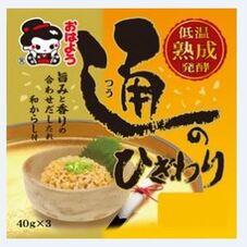 通の納豆 ひきわりミニ3 68円(税抜)