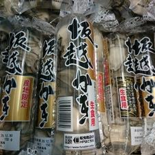 坂越生かき(生食用) 378円(税抜)