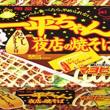 一平ちゃん焼そばソース 89円(税抜)