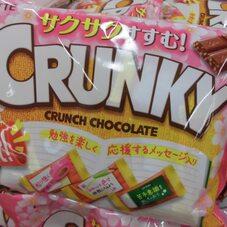 受験応援!クランキー 袋 258円(税抜)