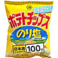 ポテトチップス お手頃 各 58円(税抜)