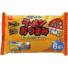 ラーメンおつまみ6P 158円(税抜)