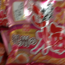 カッパえびせん梅 98円(税抜)