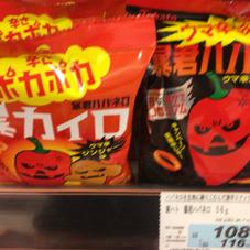 ハバネロスナック 108円(税抜)
